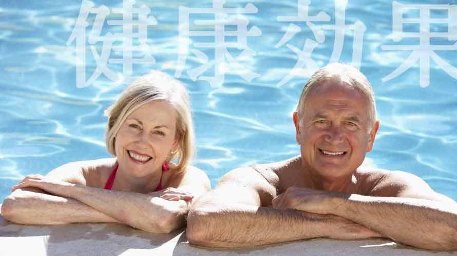 水泳の健康効果とは?知っておきたいメリット・デメリット
